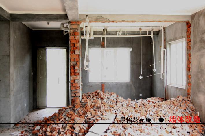 的新家开始装修了 天乾装饰p1效果图,p46 卫生间和厨房间墙